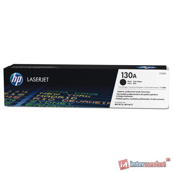 Картридж HP 130A (CF350A), Black