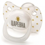 Соска Happy Baby Baby Pacifier 12-24 мес симметричной формы c колпачком Queen